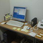 事務所2008